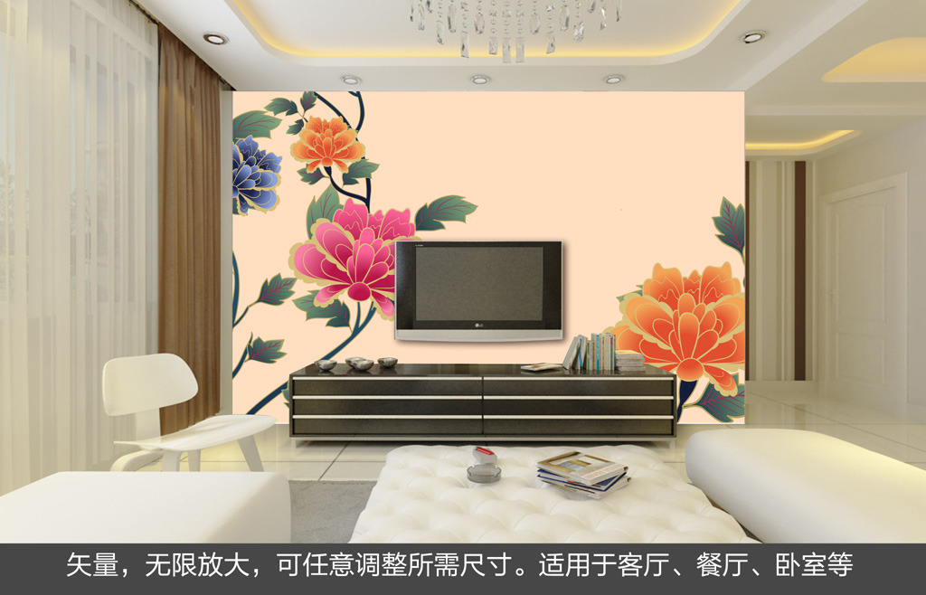 电视墙设计模板下载 电视墙设计图片下载