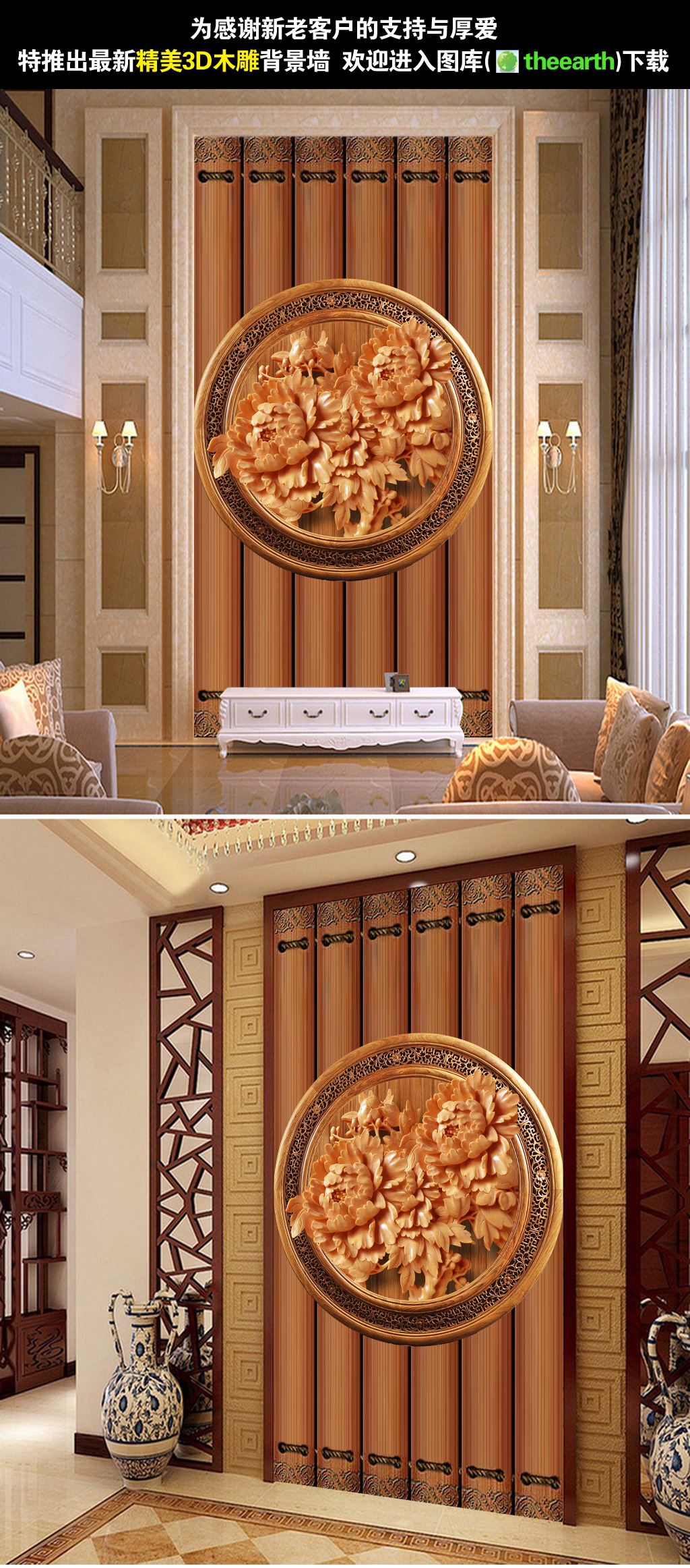 高档木雕立体牡丹福到玄关背景墙装饰画