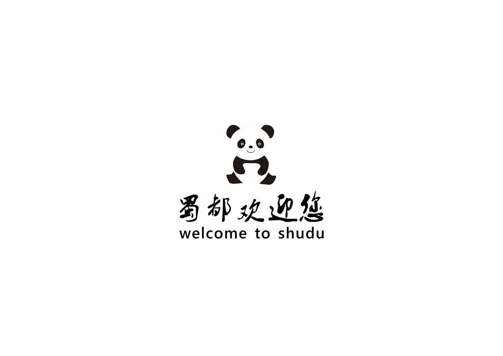 平面设计 标志logo设计(买断版权) 商业服务logo > 四川旅游logo设计