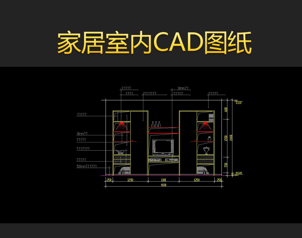 小区室内家装cad平面设计图纸模版