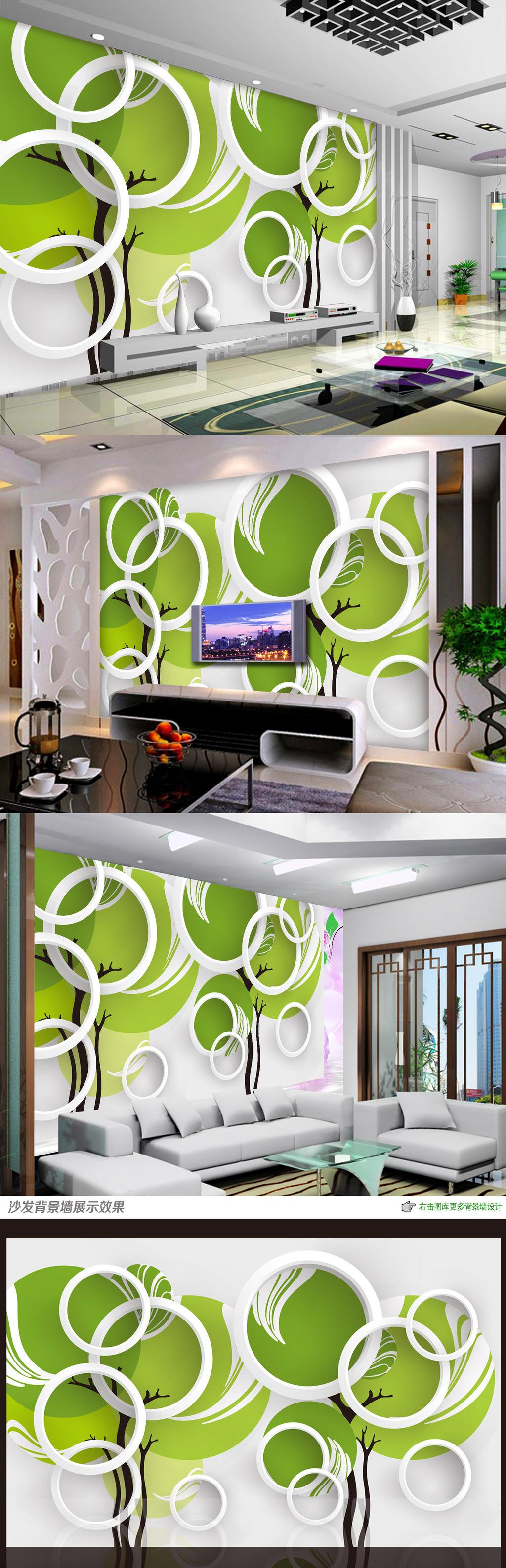 客厅3d立体手绘树木电视背景墙