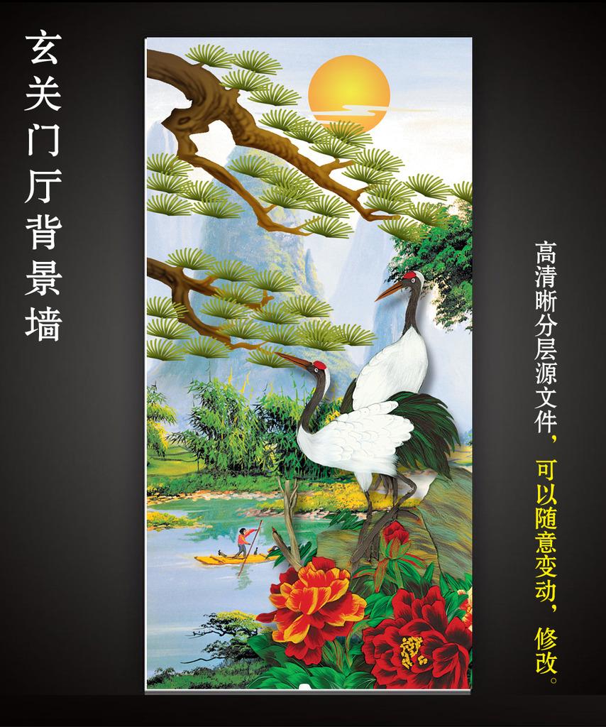 松鹤延年仙鹤油画国画仙鹤牡丹画玄关