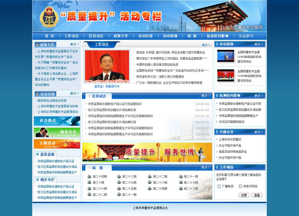 并重点关注信息技术对初中语文课堂教学的积极作用与影响
