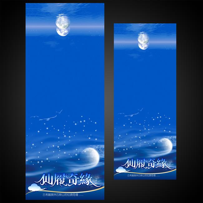 蓝色科技x展架易拉宝模板下载