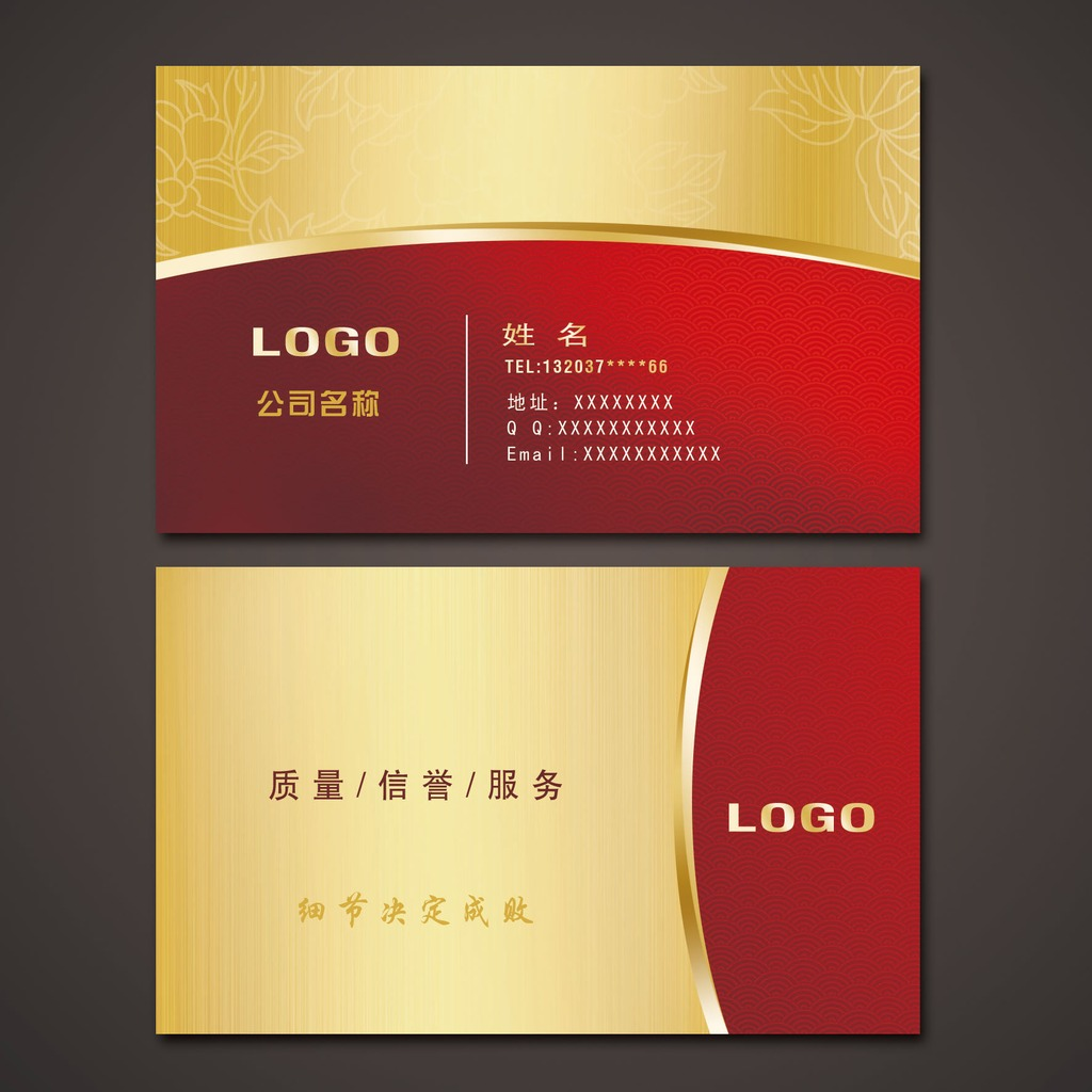 广告设计名片模板