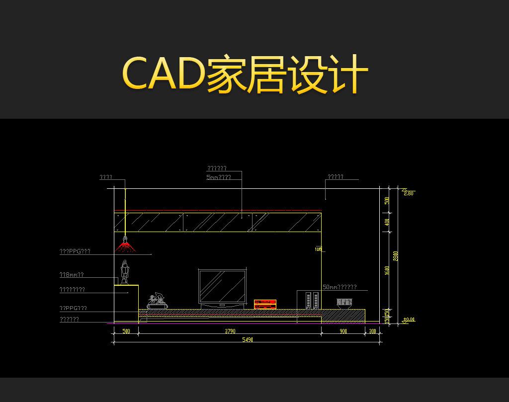 客厅家装cad平面设计图纸模版模板下载