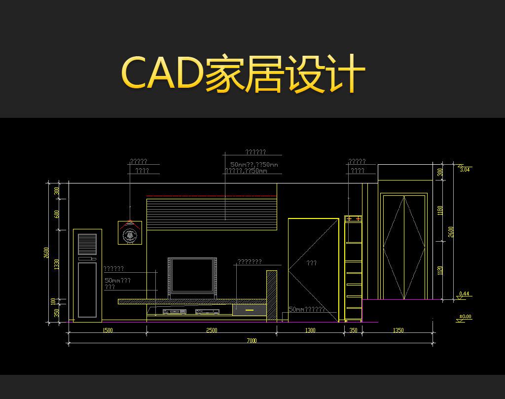 小区室内家装cad平面设计图纸模版模板下载