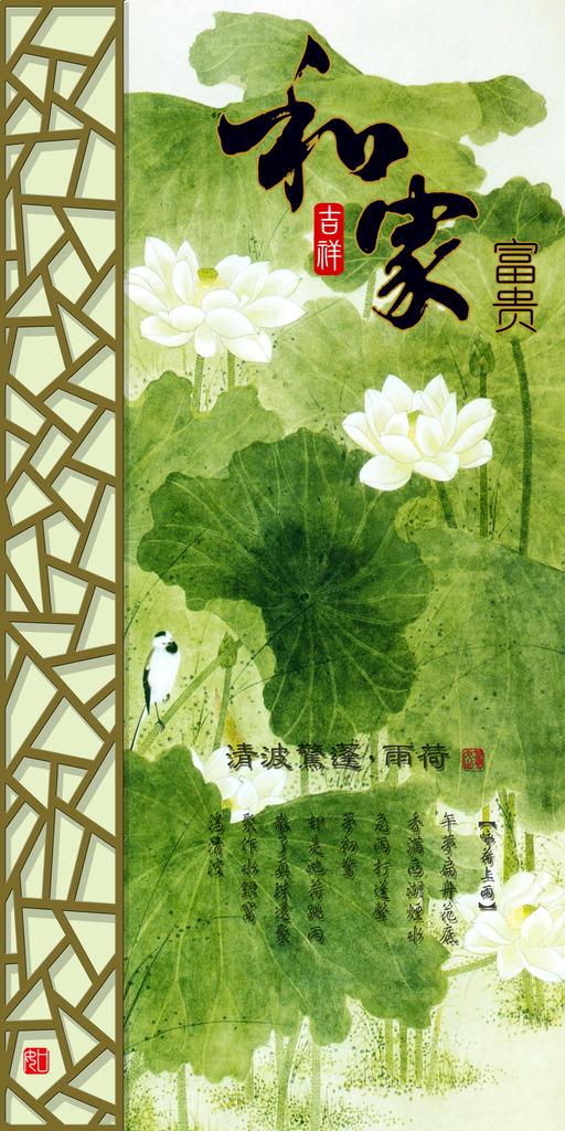 古风手绘绿色花
