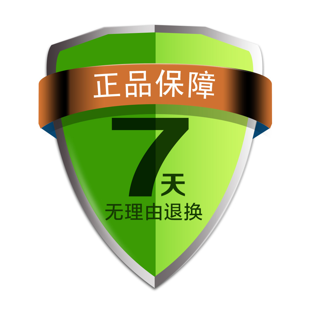 淘宝正品保证PSD图标模板下载 淘宝正品保证PSD图标 ...