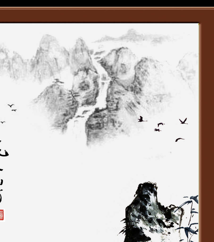 国画水墨画山水画风景画中国画玄关背景墙