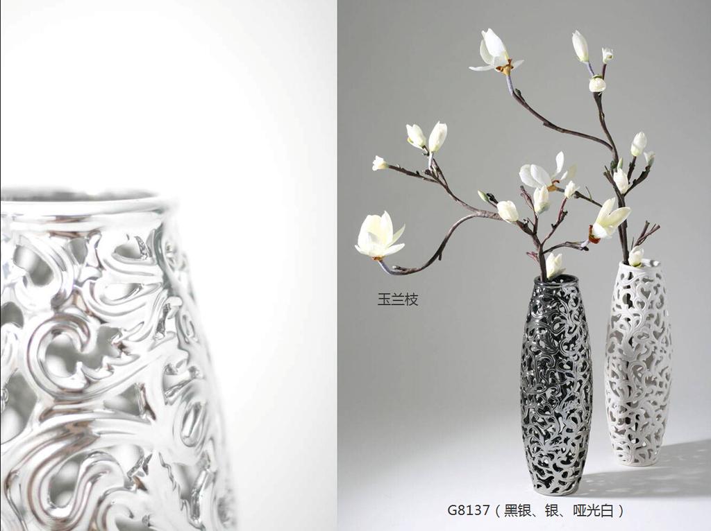 装饰摆件-陶瓷PPT排版图片