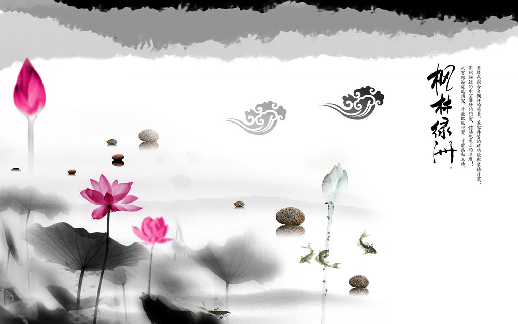 电视背景墙 彩雕电视背景墙 > 水墨画国画荷花古典中国风客厅电视背景