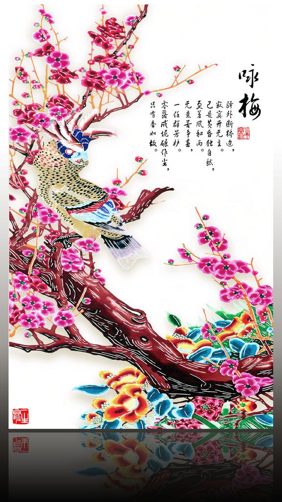 国风手绘花朵素材