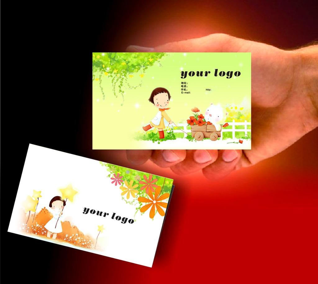 幼儿园教师名片设计模板下载 幼儿园教师名片设计图片下载 幼儿园教师