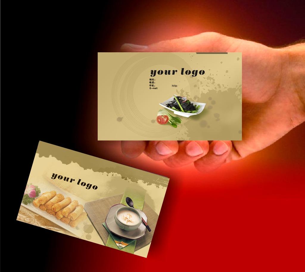 酒店餐饮名片模板下载 酒店餐饮名片图片下载 酒店厨师名片设计模板