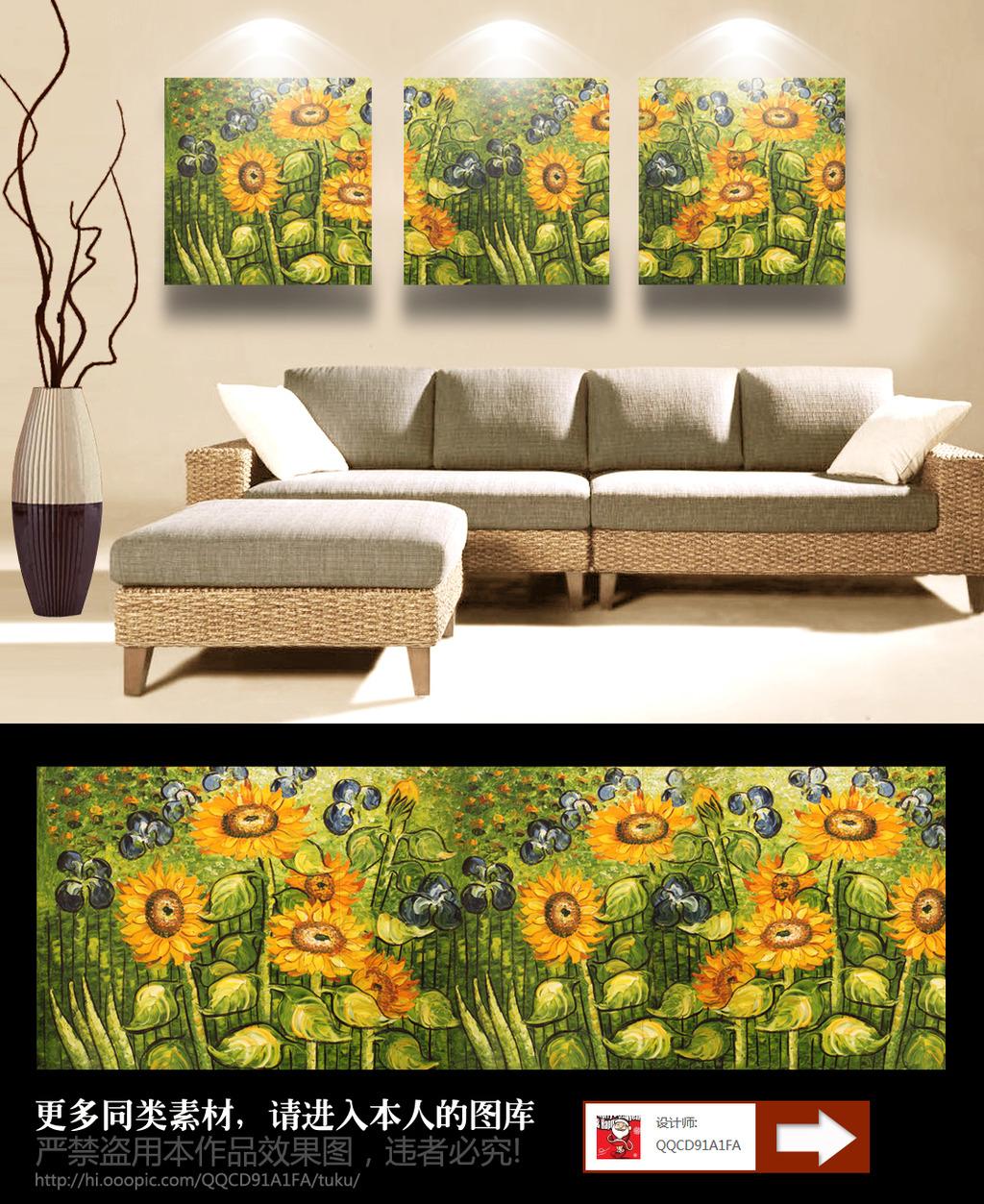 客厅装饰画现代 无框画 田园风景 现代 欧式风景画 庭院 院子 花卉