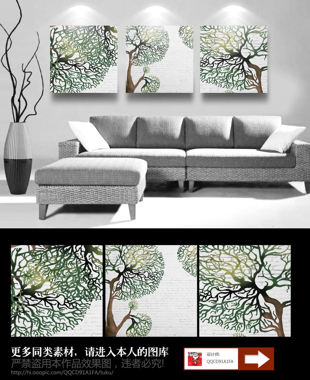 时尚现代手绘树木室内无框画