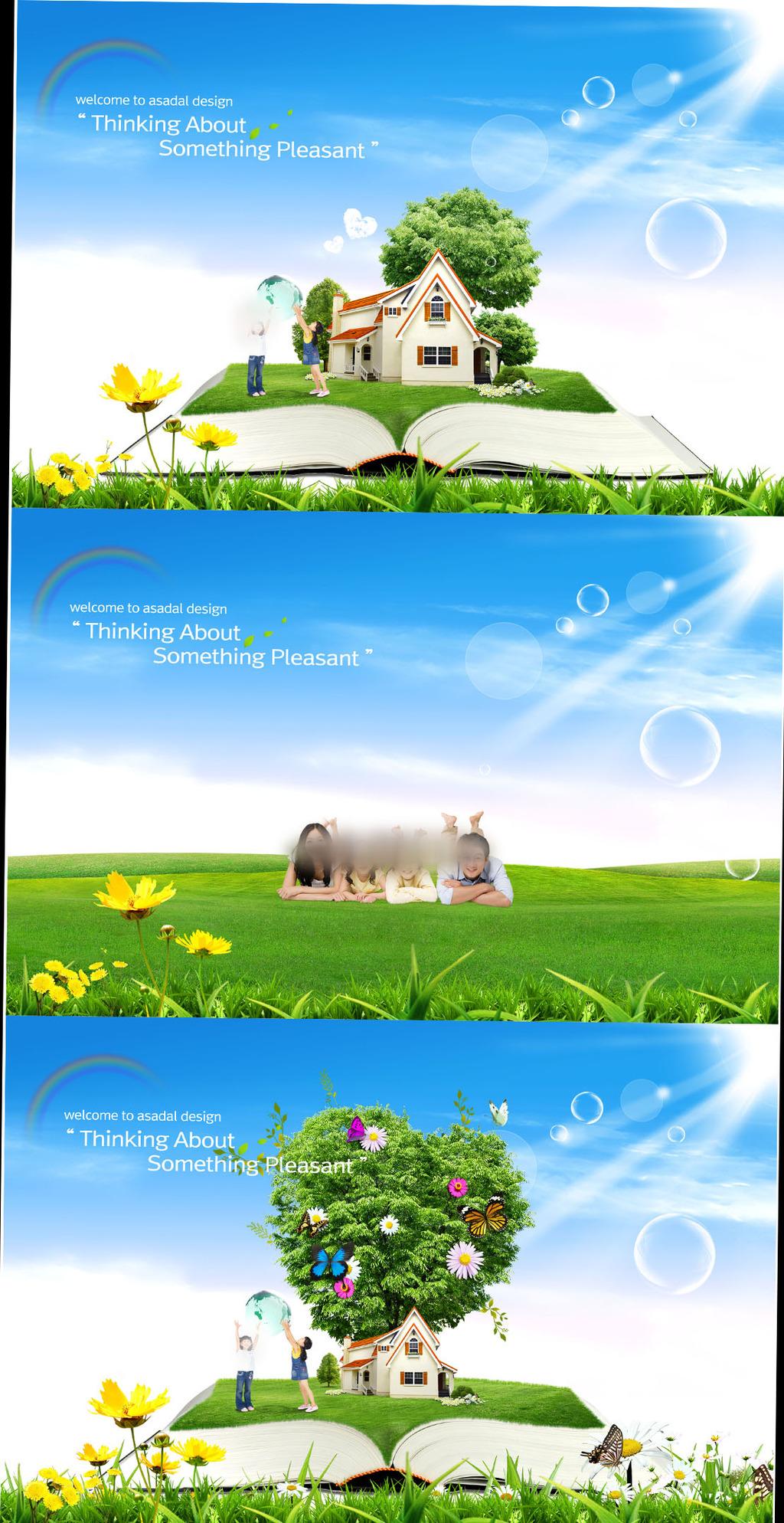 绿色家园主题海报设计psd模版