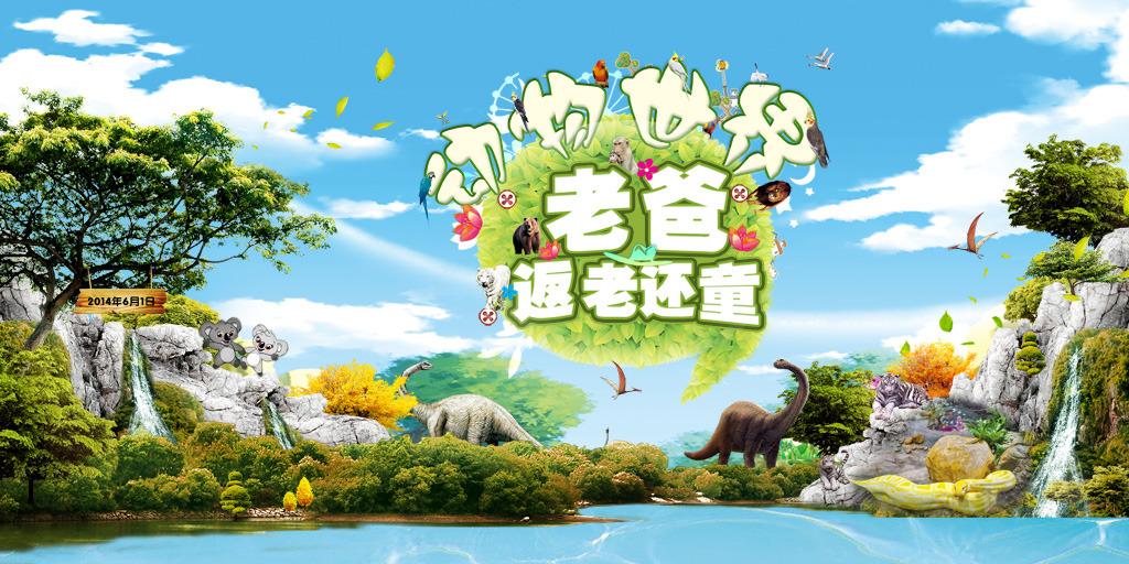 动物世界恐龙《动物世界简笔画《海洋动物世界
