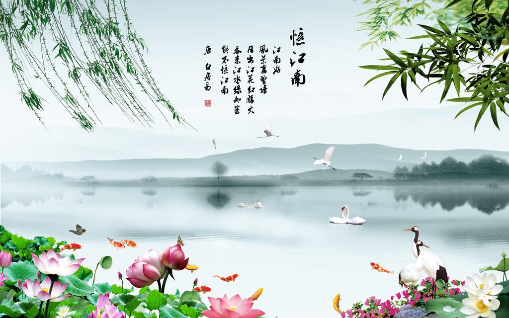 高清中国山水画电视背景墙忆江南