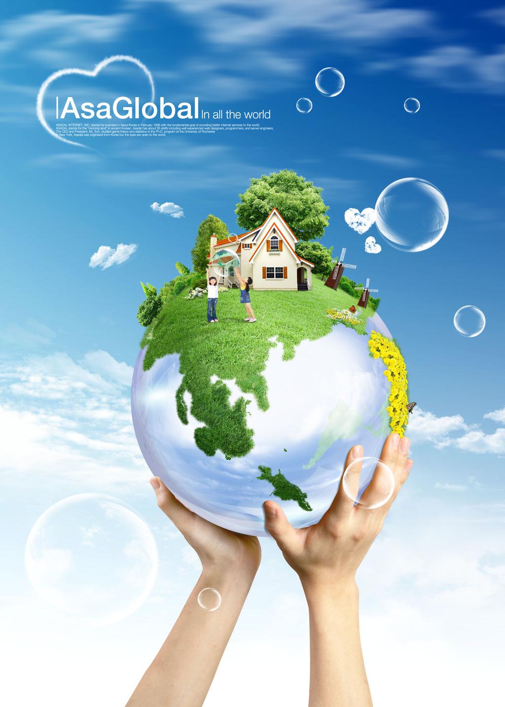 我们的家园环保海报设计psd