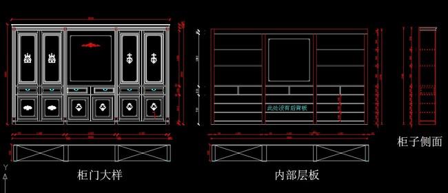 cad中式电柜设计图