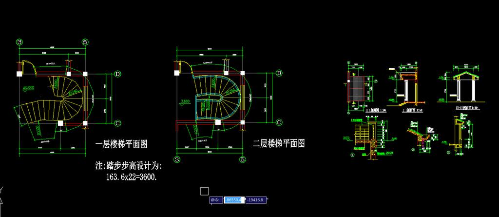 别墅设计图模板下载 别墅设计图图片下载