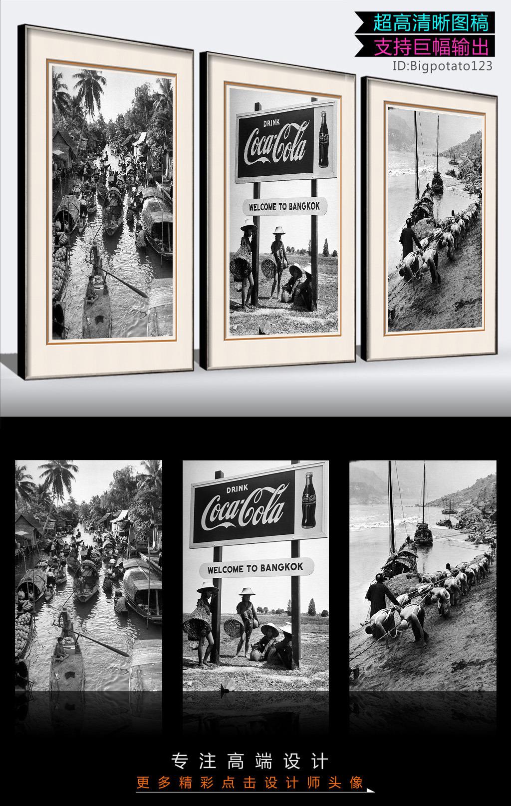 黑白可口可乐广告牌无框画