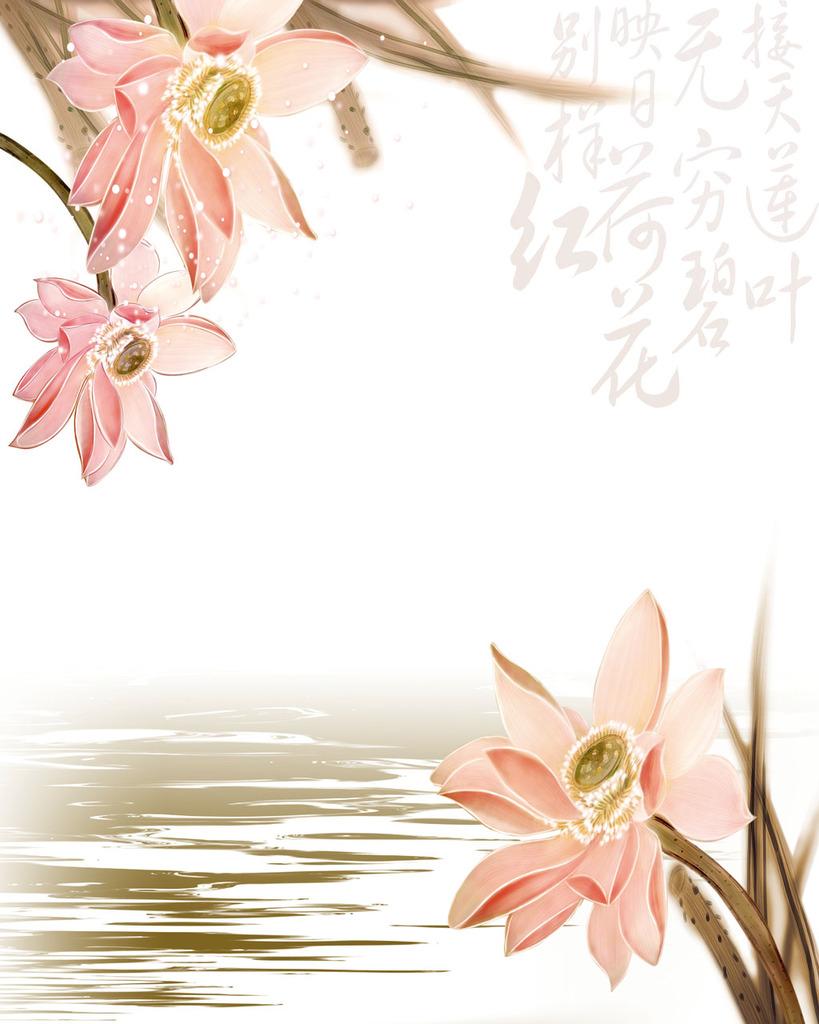 手绘莲花淡雅图片