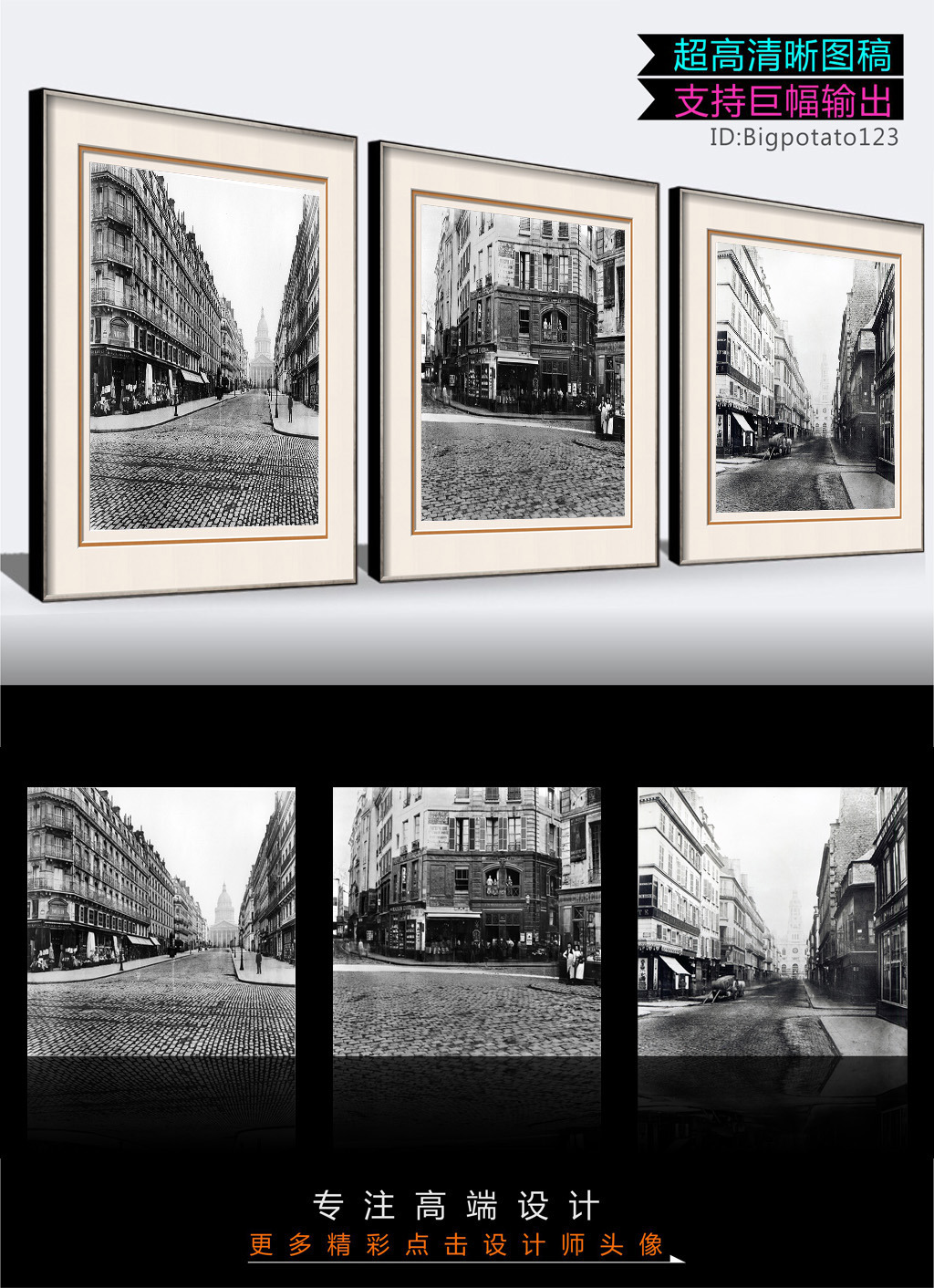 黑白建筑老照片模板下载