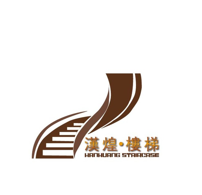 楼梯logo模板下载 楼梯logo图片下载