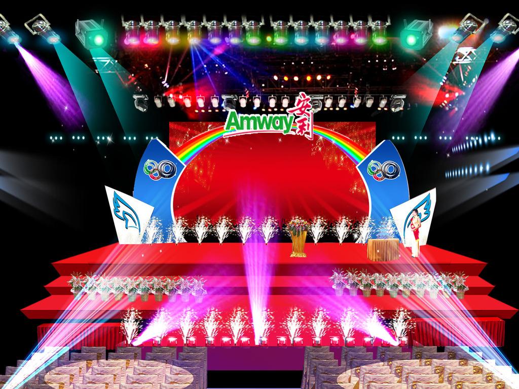 舞台设计图 舞台效果图 舞美设计图 舞美效果图 读书节 舞台布置 舞台