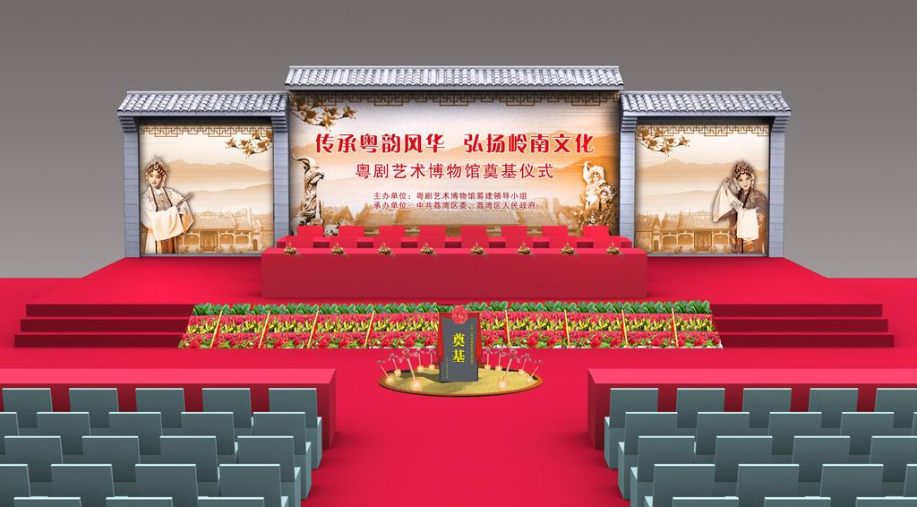 古典屋檐中国风舞台
