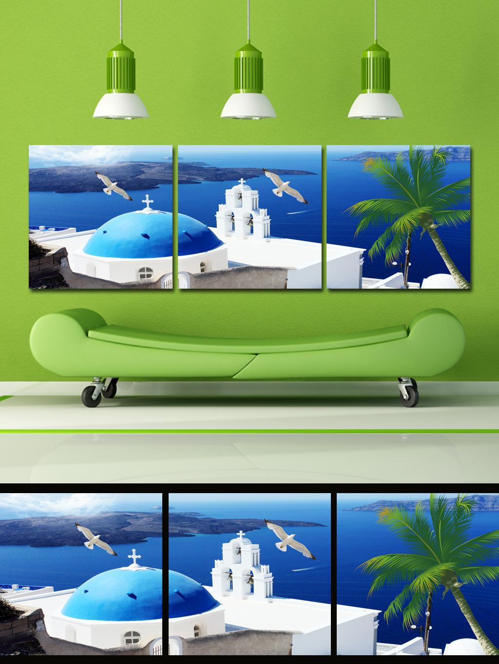 室内装饰墙画 图案 风景无框画 时尚无框画 地中海 爱琴海 椰子树