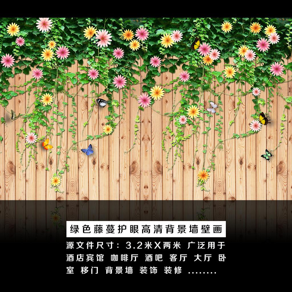 蔷薇藤蔓电视背景墙