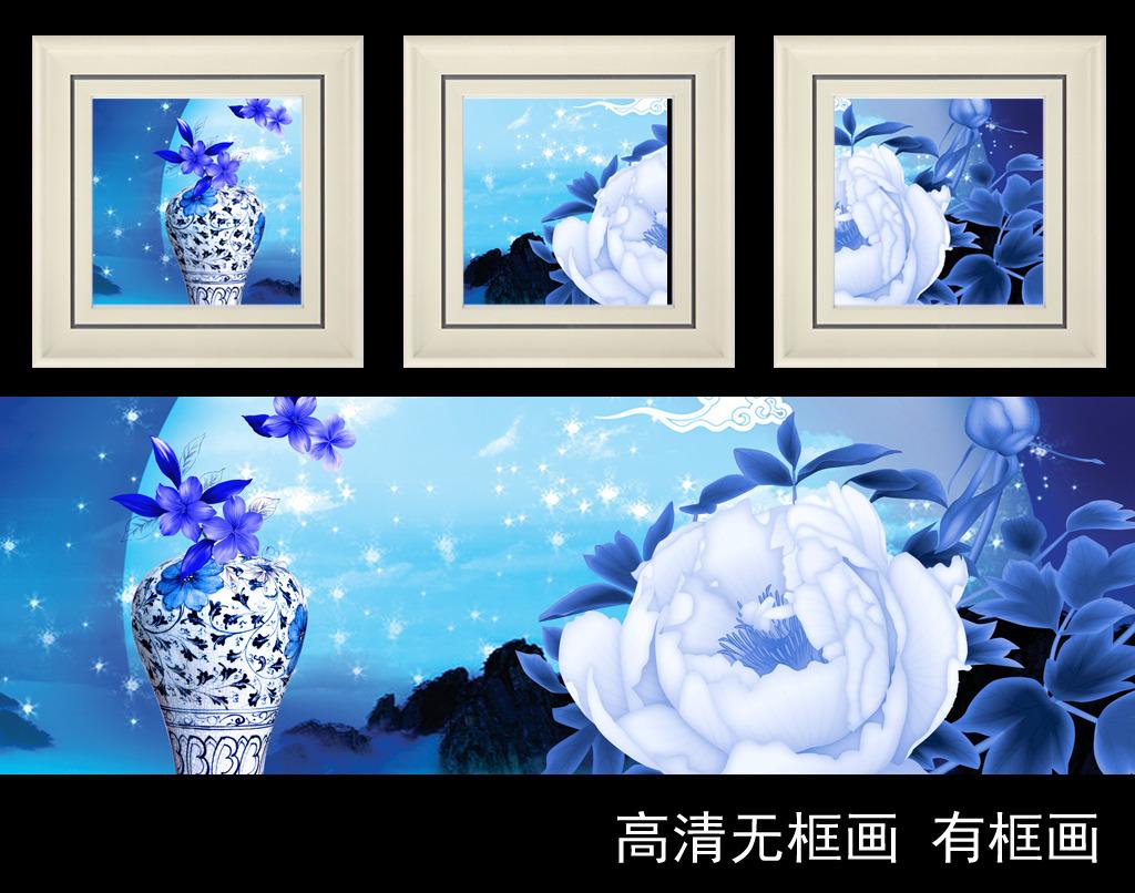 青花瓷瓶蓝色玫瑰花花好月圆蓝色背景无框画