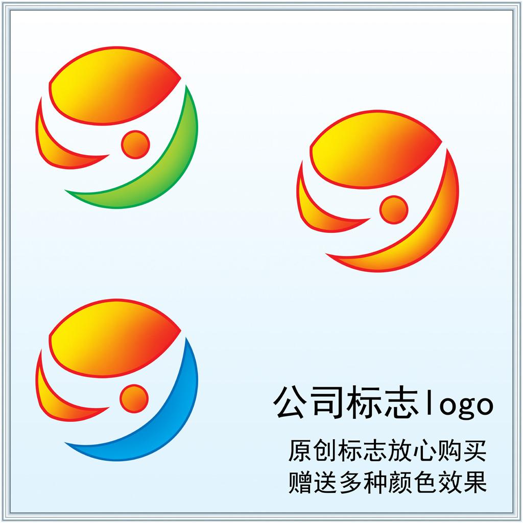 y_y字母公司标志logo设计