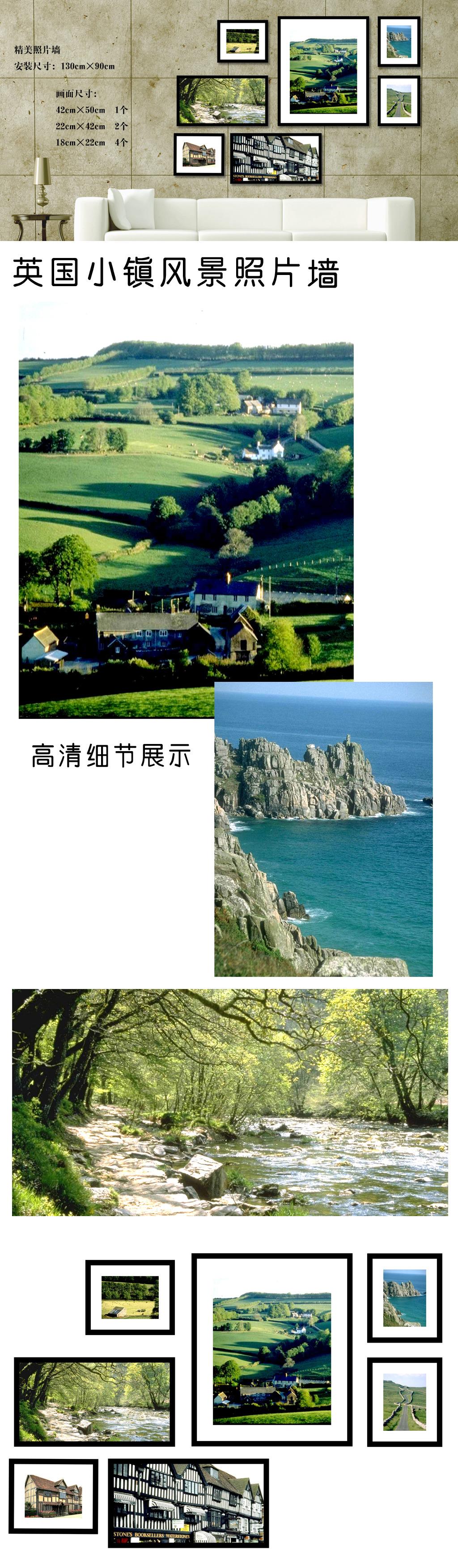 英国小镇风景照片墙模板照片下载