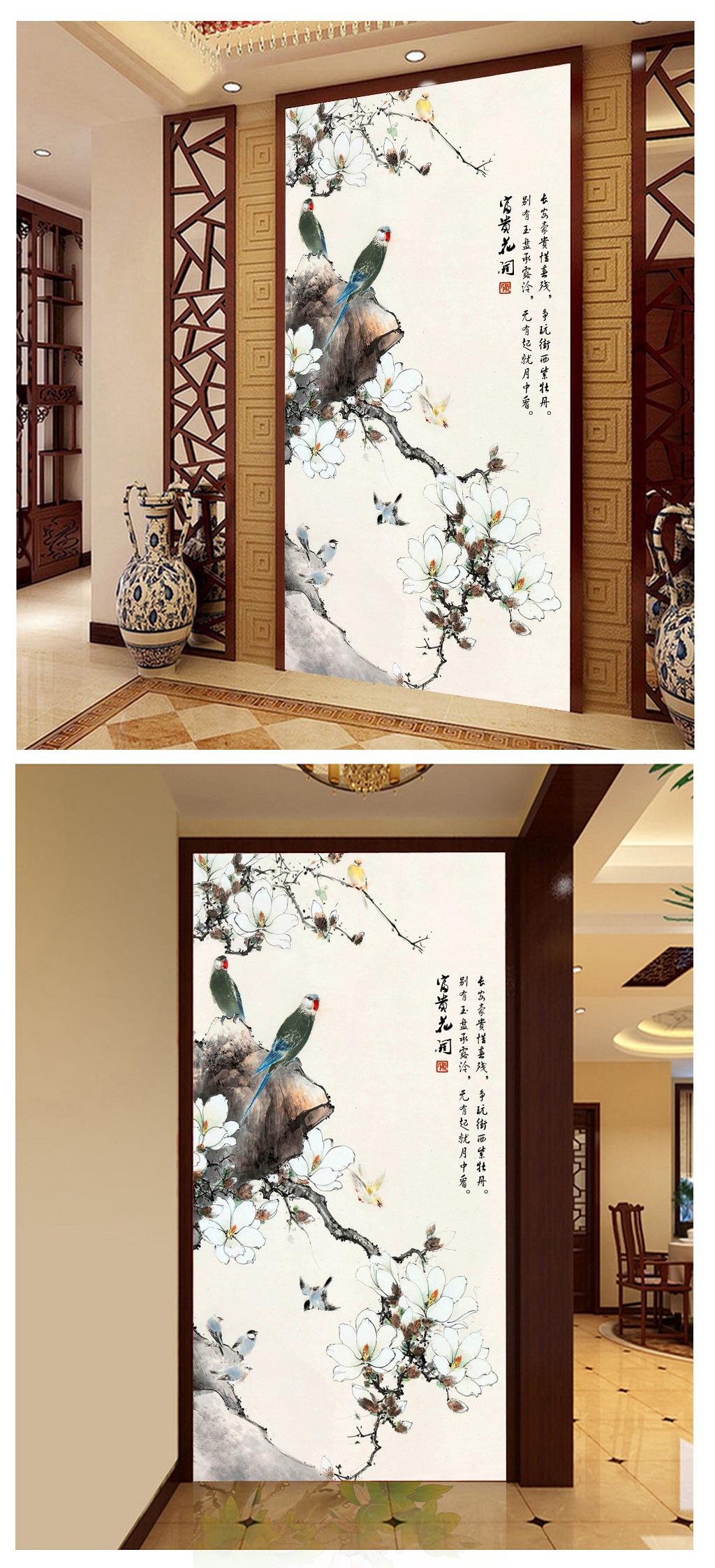 中式花鸟玄关过道背景墙图片