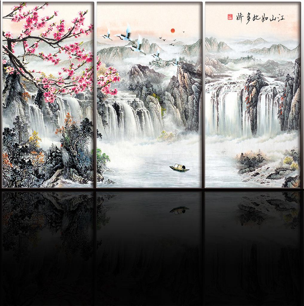 国画水墨山水风景客厅电视背景墙