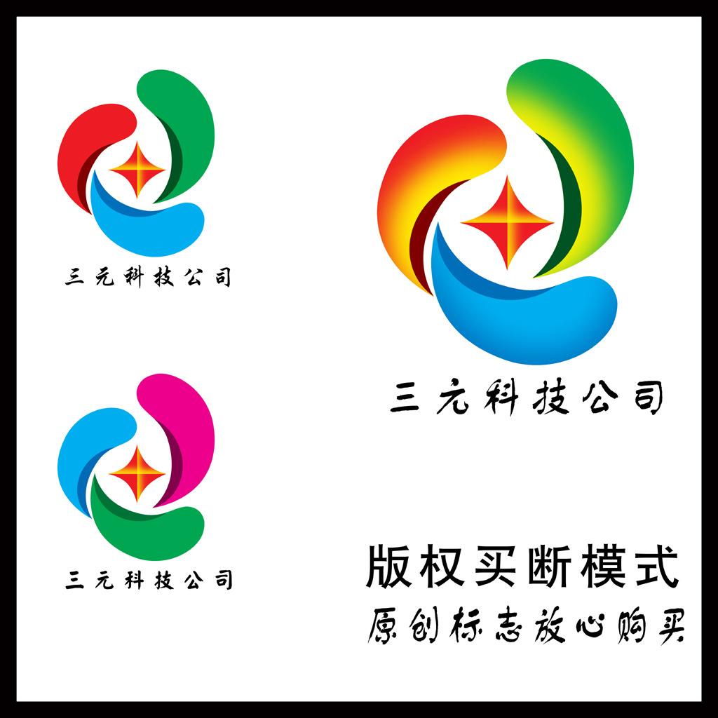 三元旋转公司标志logo