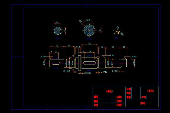 转轴零件平面图模板下载 转轴零件平面图图片下载