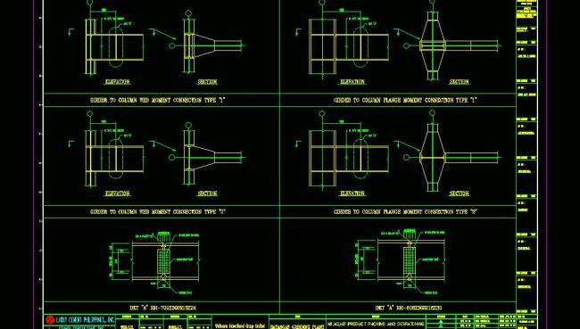 多层钢结构框架图片
