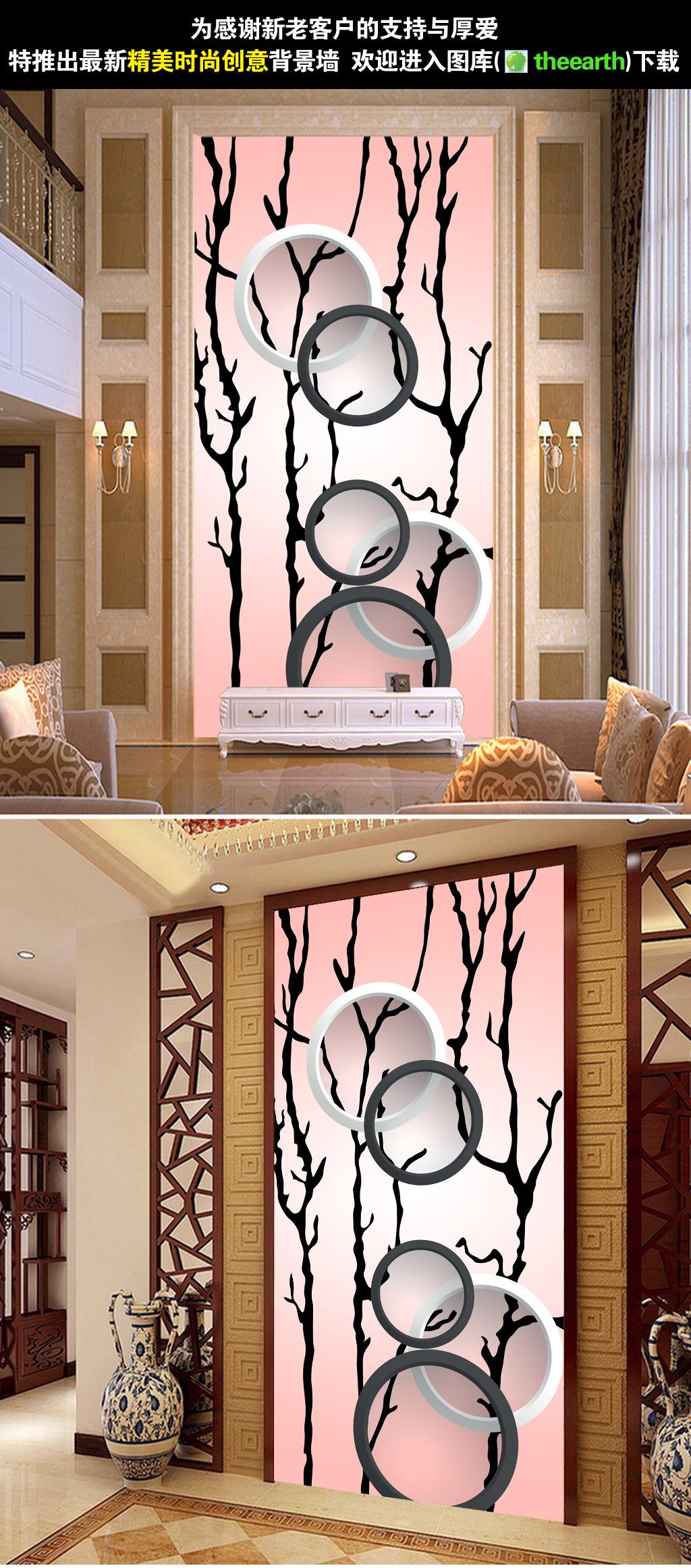 树木剪影3d玄关背景墙装饰画图片