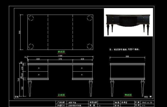 我图网提供精品流行书桌图片素材下载,作品模板源文件可以编辑替换,设计作品简介: 书桌图片,模式:RGB格式高清大图, 书桌素材下载 书桌模板下载 书桌 美式 欧式 新古典 简欧 书台 写字桌 写字台 结构图 施工图 工程图 家具 卧房 三视图 室内设计 李章宏 leeh2008 dwg 家居设计 家具设计 施工图纸 cad设计图 源文件 dwg