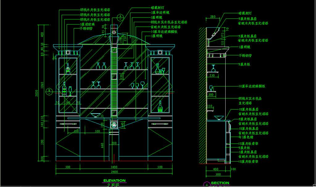 酒柜设计  cad图纸设计