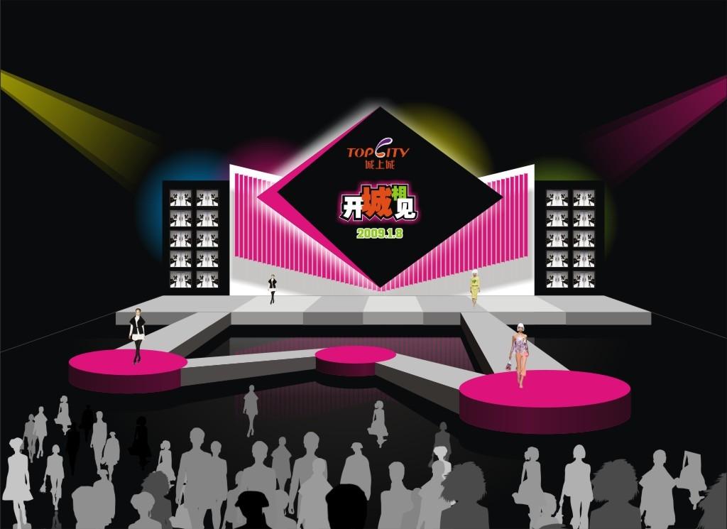 最新舞台设计方案模板下载(图片编号:12125115)
