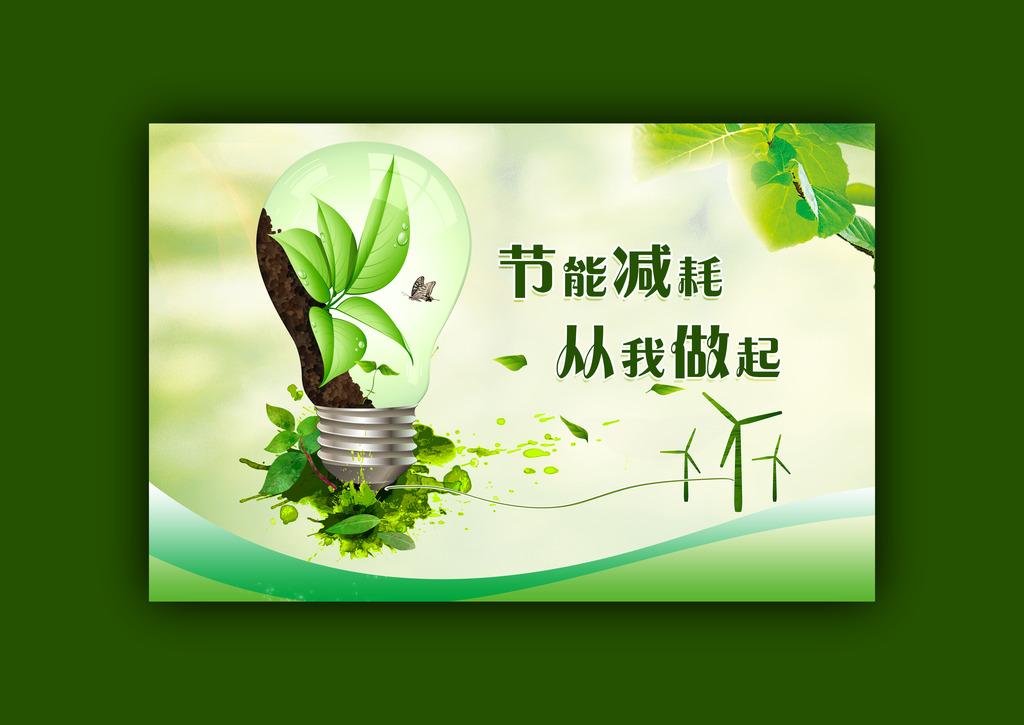 东莞环保设备