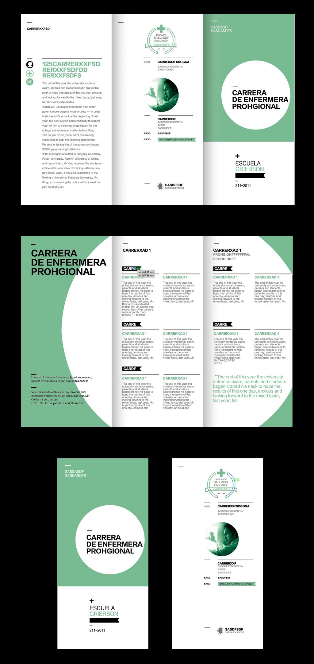 国外医疗版式三折页设计模板下载