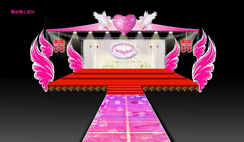 婚庆舞台背景活动策划